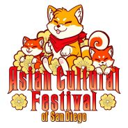 Asian Cultural Festival this weekend!