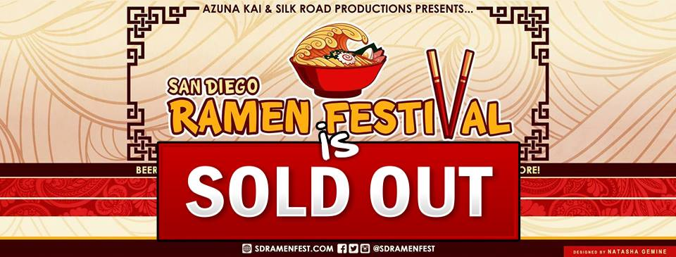 sdrf-sold-out