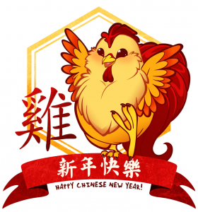 cny-rooster-final