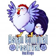 Asian Cultural Festival 2017 Promo Video!